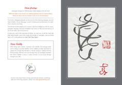 Divine Stability ~ Divine Greeting Card