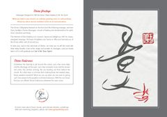 Divine Endurance ~ Divine Greeting Card