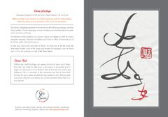 Divine Rest ~ Divine Greeting Card