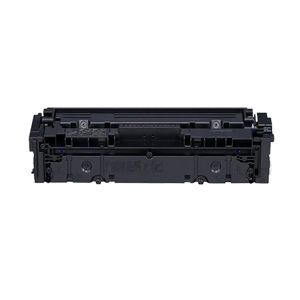 Canon 045 Black Compatible Toner Cartridge