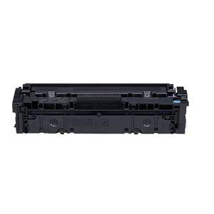 Canon 045 Cyan Compatible Toner Cartridge