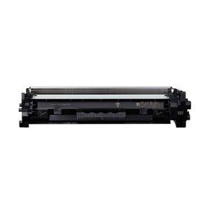 Canon 047 Black Compatible Toner Cartridge