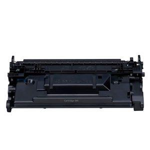 Canon 041 Black Compatible High Yield Toner Cartridge