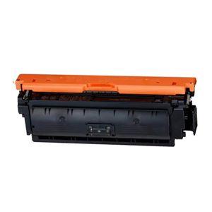 Canon 040 Black Compatible Toner Cartridge