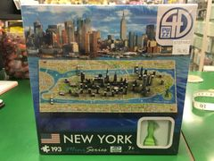 4D Mini New York 193pc Puzzle (FCSY7000)