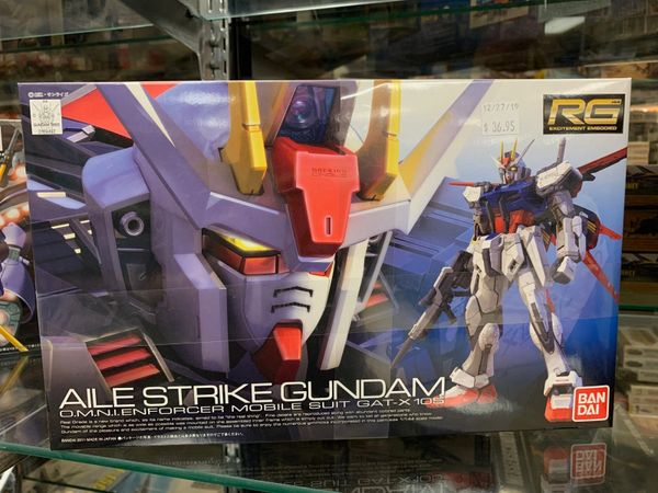 Real Grade Aile Strike Gundam OMNI Enforcer Mobile Suit GAT-X105