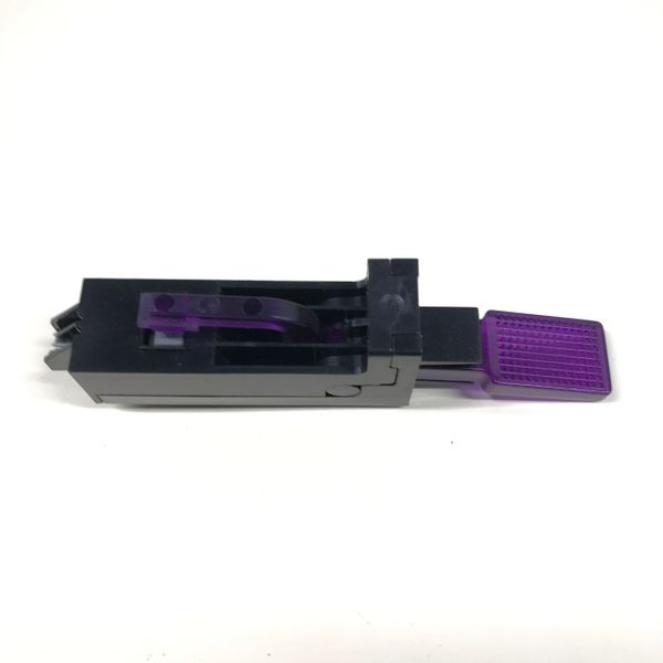 500-6138-09 Purple Narrow Modular Target ( Insert 545-6318-09 )