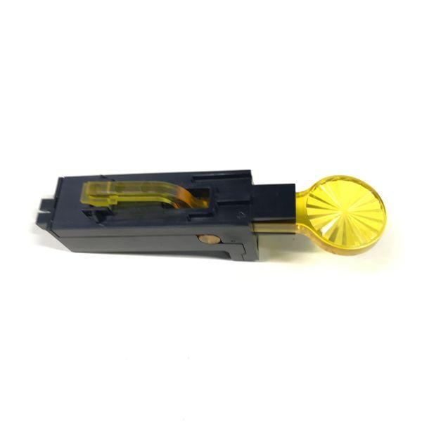 500-6075-06 Yellow Round Modular Target ( Insert 545-6075-06 )