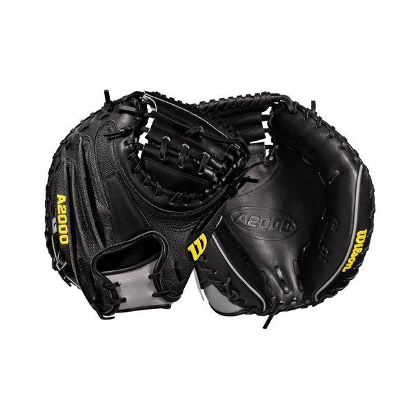 """A2000 M2 SuperSkin 33.5"""" Catcher's Baseball Mitt - Right Hand Throw"""
