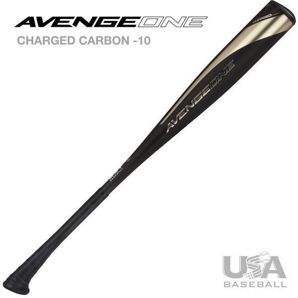 AXE BAT USA AVENGE ONE -10