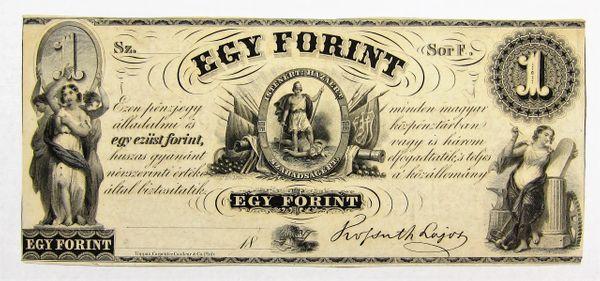 1852 Hungary 1 Forint Note