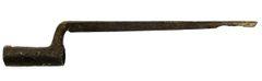 Relic Bayonet Model 1816