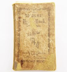 Identified Civil War Soldier's Prayer Book