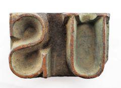 "Civil War ""U.S."" Branding Iron"