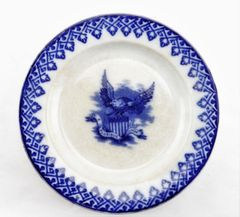 Historical Staffordshire Mulberry Plate / SOLD