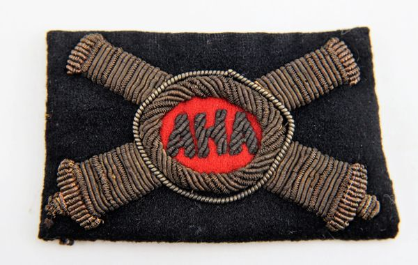 A.H.A. Officer's Hat Insignia