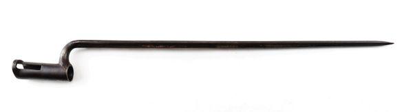Rare Austrian Model 1838 - Laukart Catch Bayonet