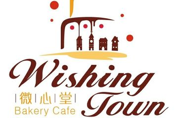 Wishing Town Bakery Cafe
