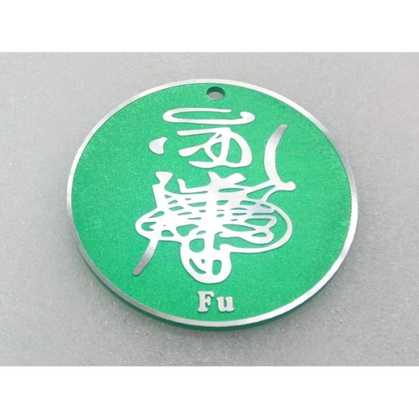 Green Fu-Love Protection Disc