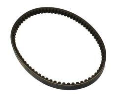 Bando Premium CVT Drive Belt 723-17.5-28 for 50cc 4-stroke QMB139 gy6