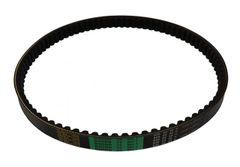 Bando Kevlar CVT Drive Belt 835-20-30