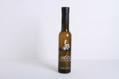Chipotle Extra Virgin Olive Oil