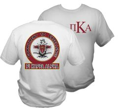 PIKE Commitment to Excellence