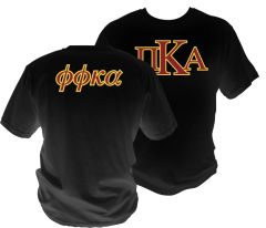 PIKE Letters Logo PHI PHI K A