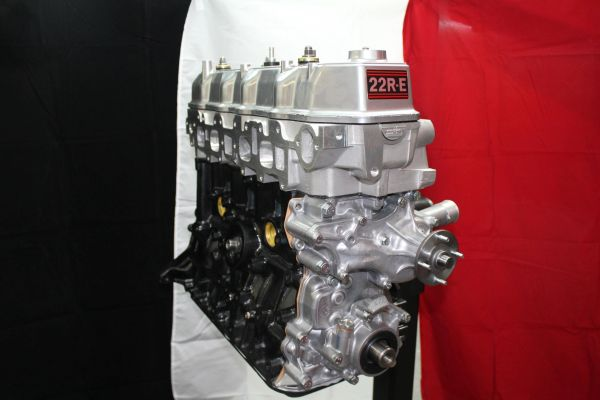22RE 2 4L Rebuilt Stage 2 Toyota Engine