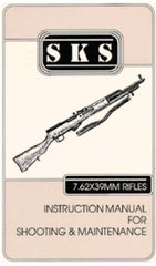 SKS Instruction Manual
