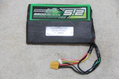MULTISTAR LIPO 5200MA SPLIT BATTERY PACK INCLUDES FREE SHIPPING