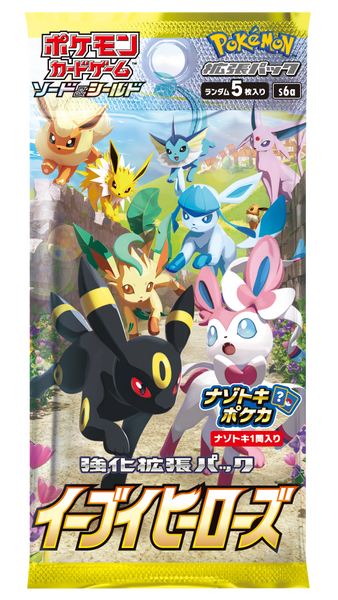 Pokemon 9 Pack Bundle