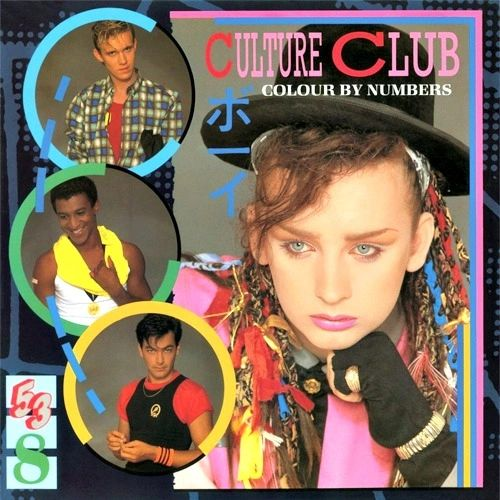 CULTURE CLUB COLOUR BY NUMBERS 180G
