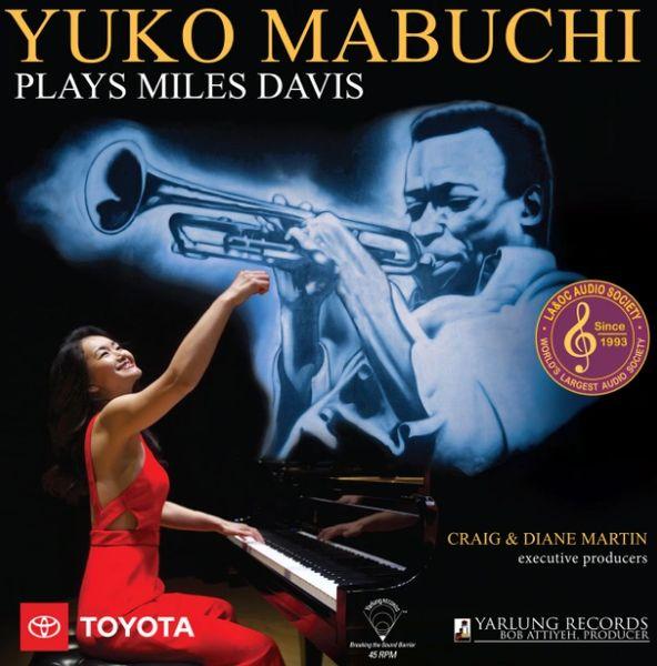 YUKO MABUCHI YUKO MABUCHI PLAYS MILES DAVIS VOLUME 2 180G 45RPM