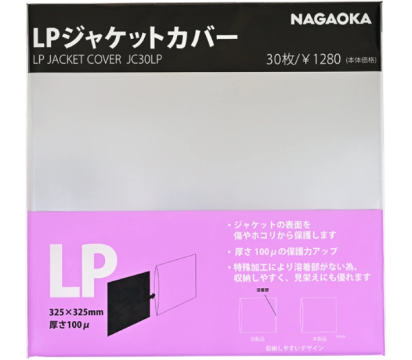 NAGAOKA JC30 RECORD OUTER SLEEVES 30 COUNT