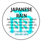 Japanese Rain Bath Bomb