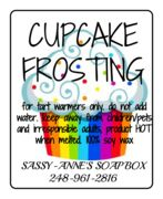 Cupcake Frosting Wax Melts