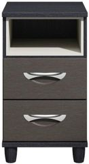 Moda Black Oak & Graphite Bedside Cabinet - 2 Drawers