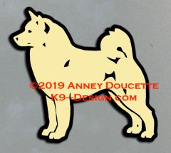 Norwegian Buhund Standing Magnet - Choose Color