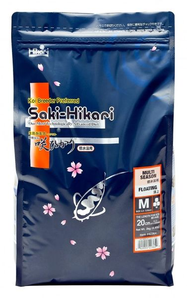 Saki-Hikari Multi-Season Koi & Pond Fish Food HIK42364