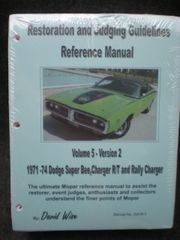 Restoration and Judging Guidelines Dodge 1971-74 (JMBD-5)