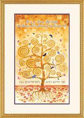 Caspi - Etz Chayim Framed Art Print