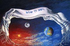 Bogdanow - Grant Us Peace