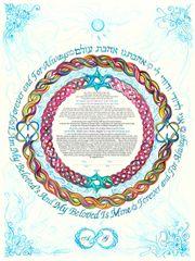 Shoham - Tying the Knot of Love Ketubah