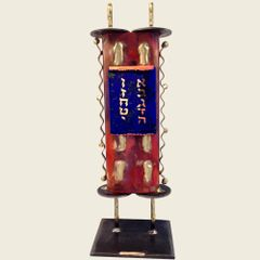 Rosenthal - Large Torah Sculpture with Personalization