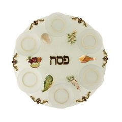 Quest - Symbols Seder Plate