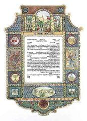 Halter - Jerusalem Garden Ketubah