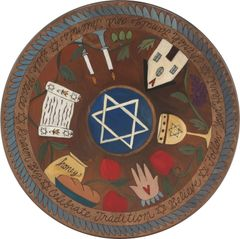 Sticks - Judaica Lazy Susan