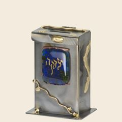 Rosenthal - Large standard tzedakah box