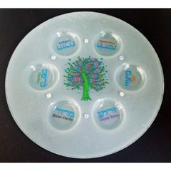 Baskin - Tree of Life Seder Plate